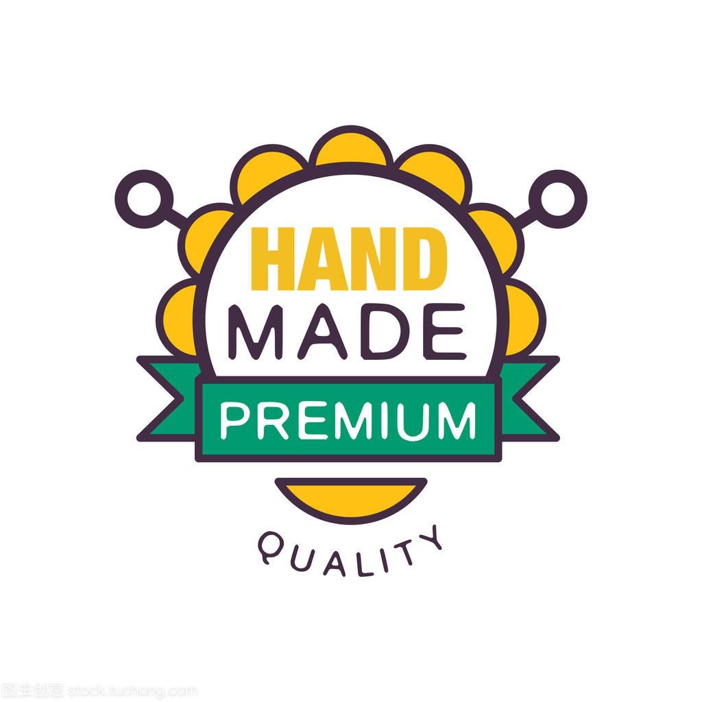 标志办公高档手工质量工艺、精通刺绣模板徽2018高效制作从入门到复古图片
