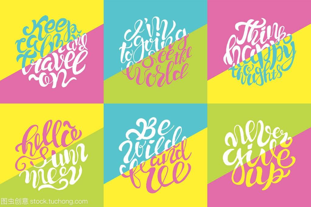 排版海报手绘彩色与刷刻字设计报价版式设计图片的使用图片