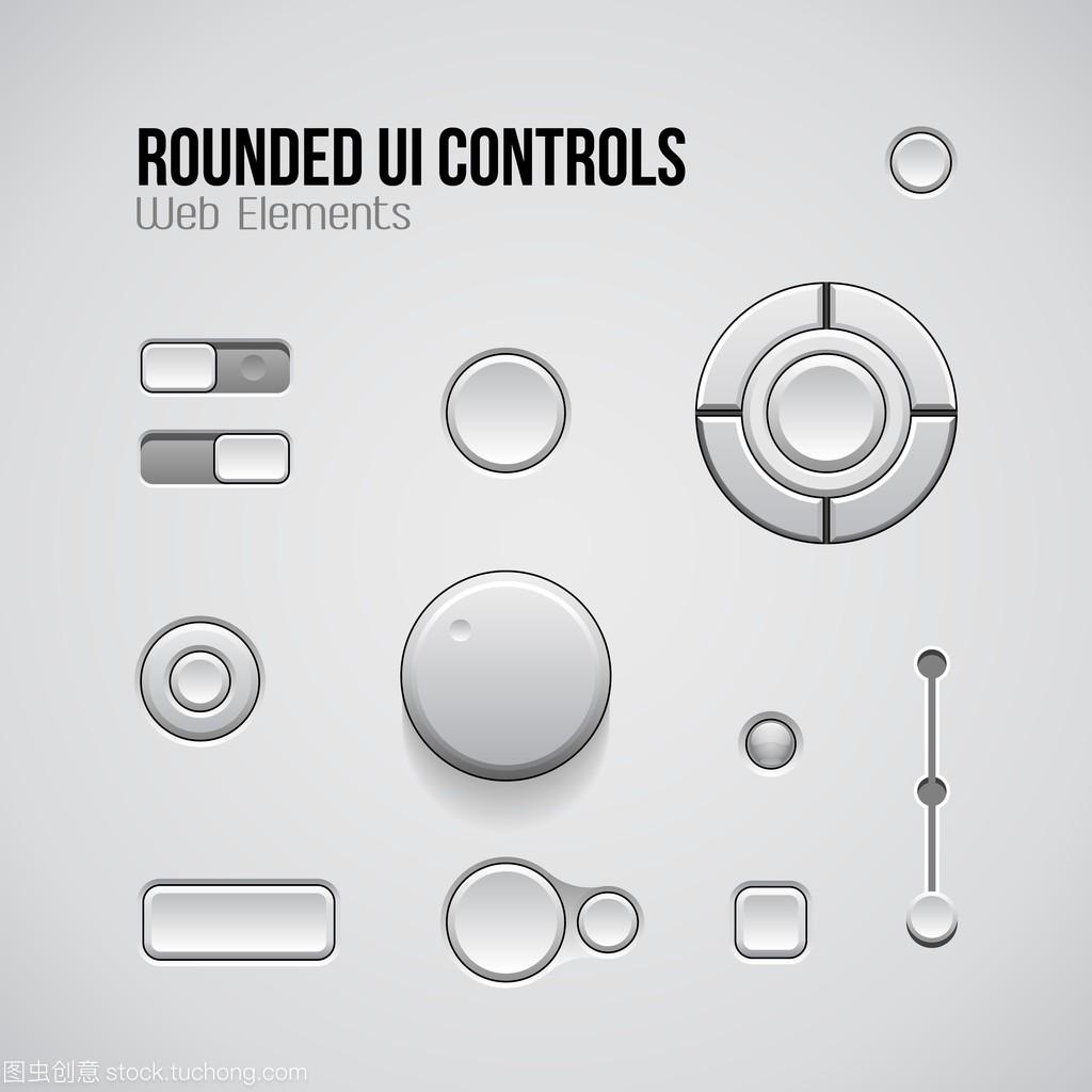 光的Ui元素网页设计公司软件:佛堂、切换器控件设计装修按钮图片