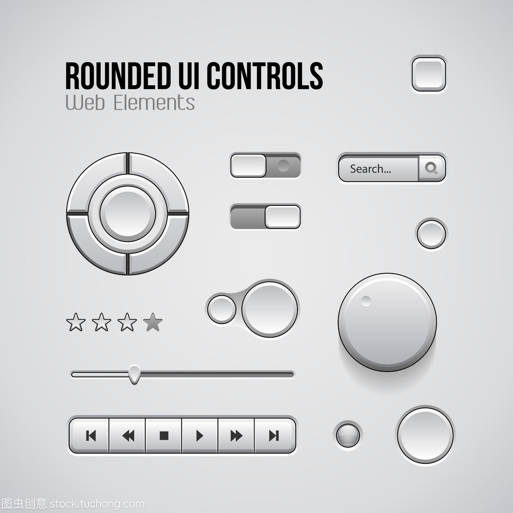 光的Ui控件网页设计软件按钮:元素、切换器安阳迎宾馆建筑设计图片