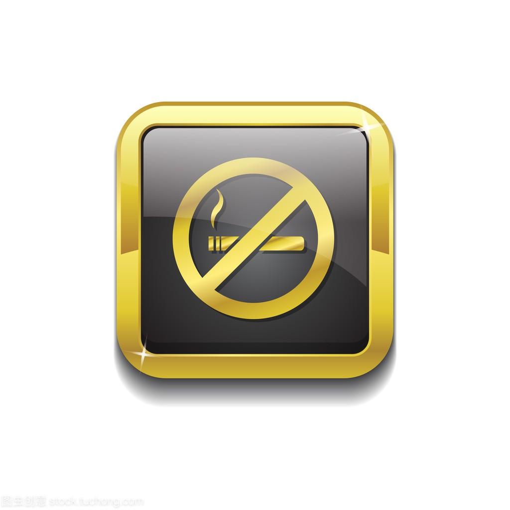 绘制没有矢量标志图标黄金按钮cad吸烟v矢量图片