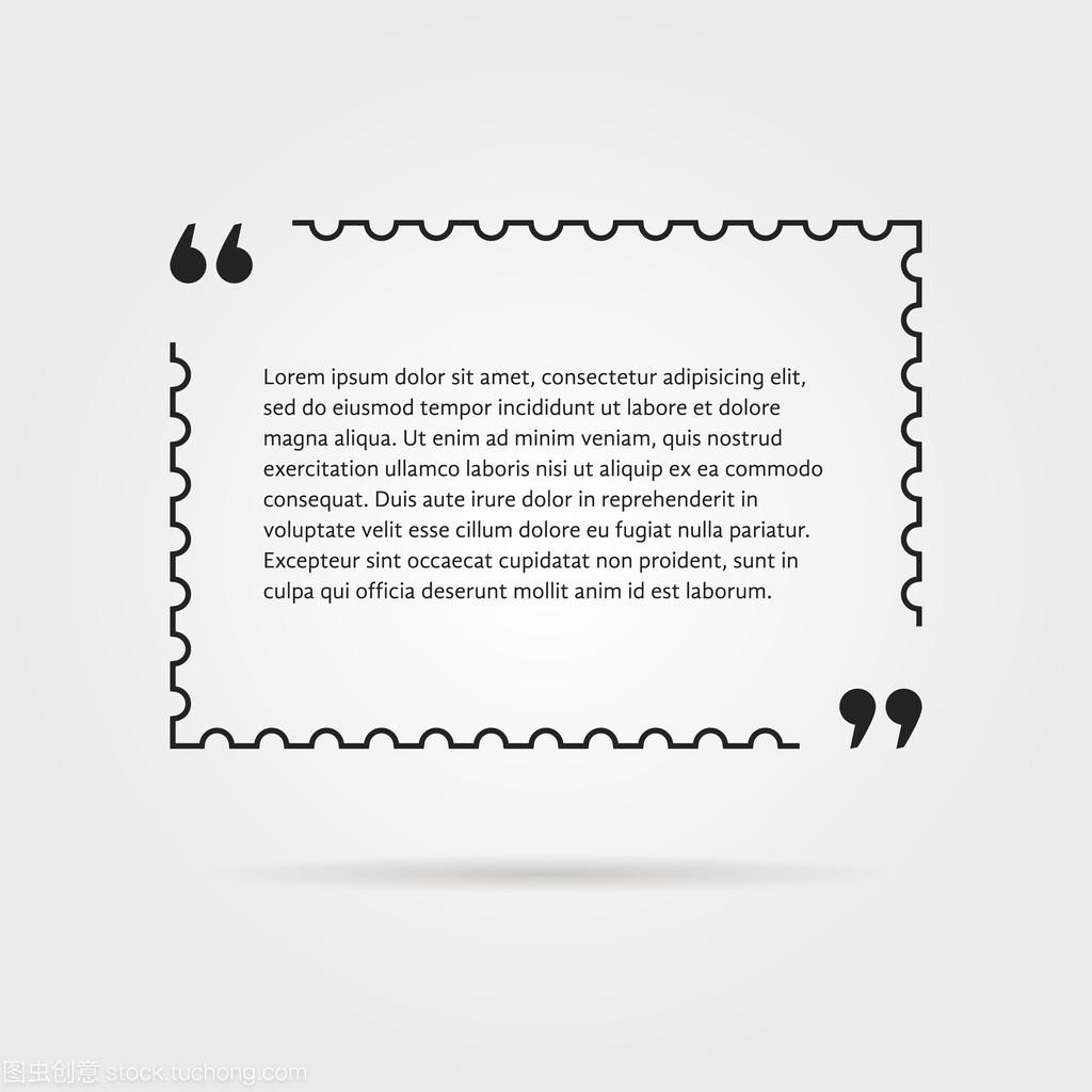 软件中细线邮票广告设计用神魔引文图片