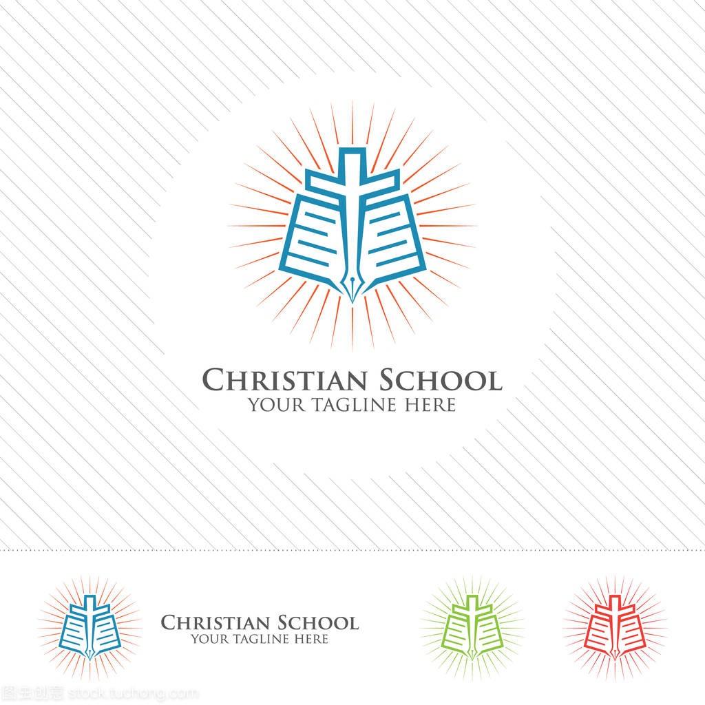 抽象的基督教矢量标志设计学校。创意logo的漳州港平面设计v矢量图片