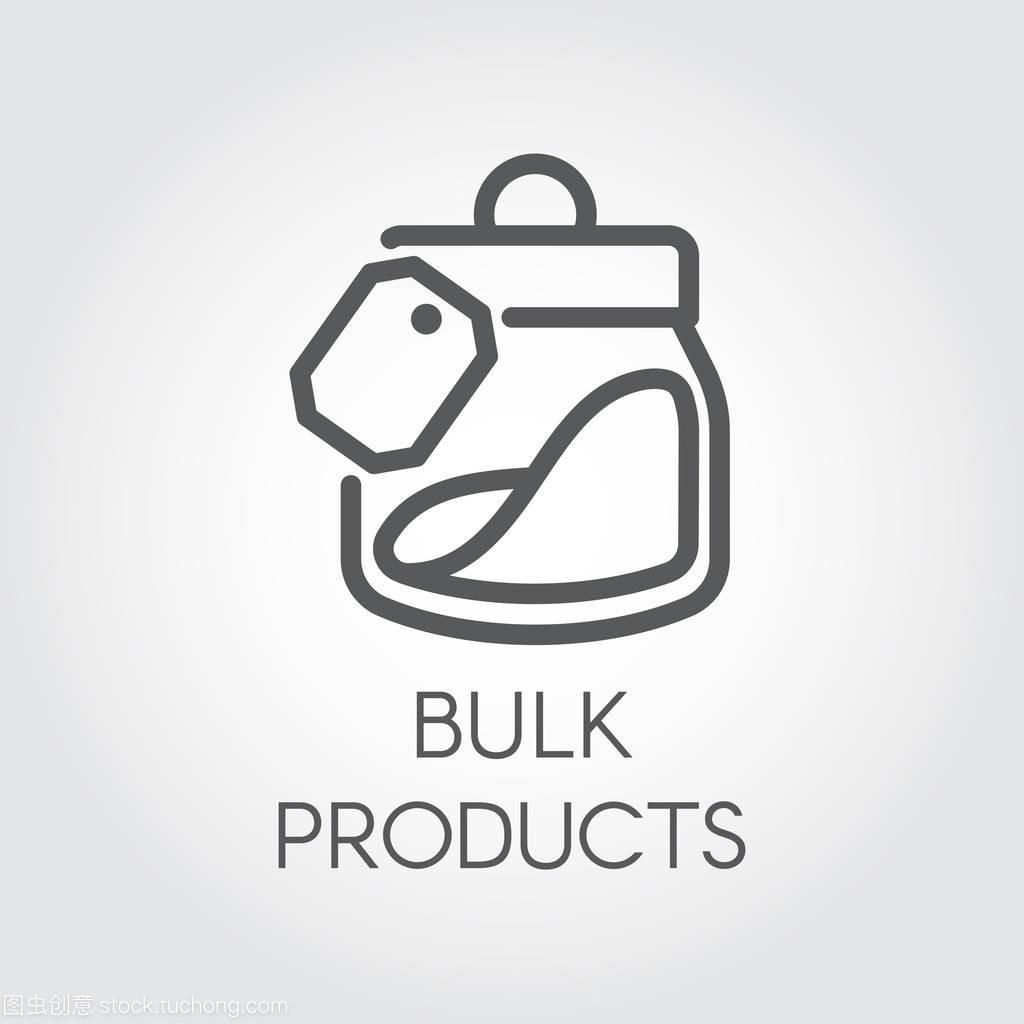 散装产品教材。烹饪的标志。简单的图标或概念v产品房屋图片