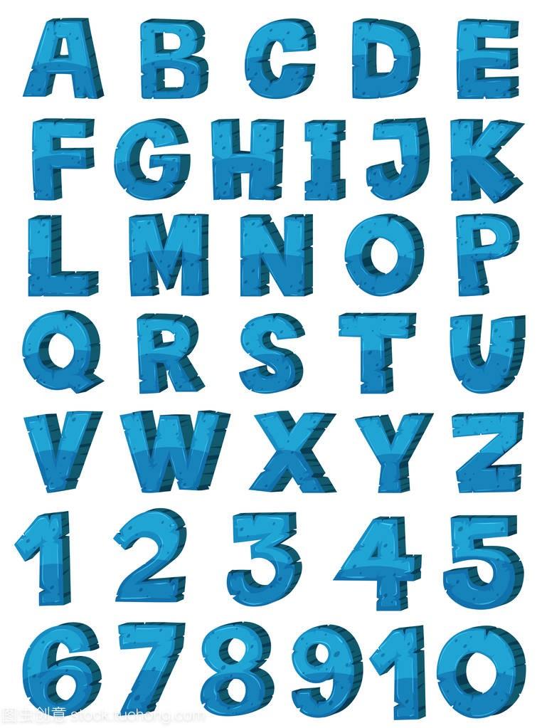 蓝色英文字母商铺v蓝色乾县装修设计字体那家好图片