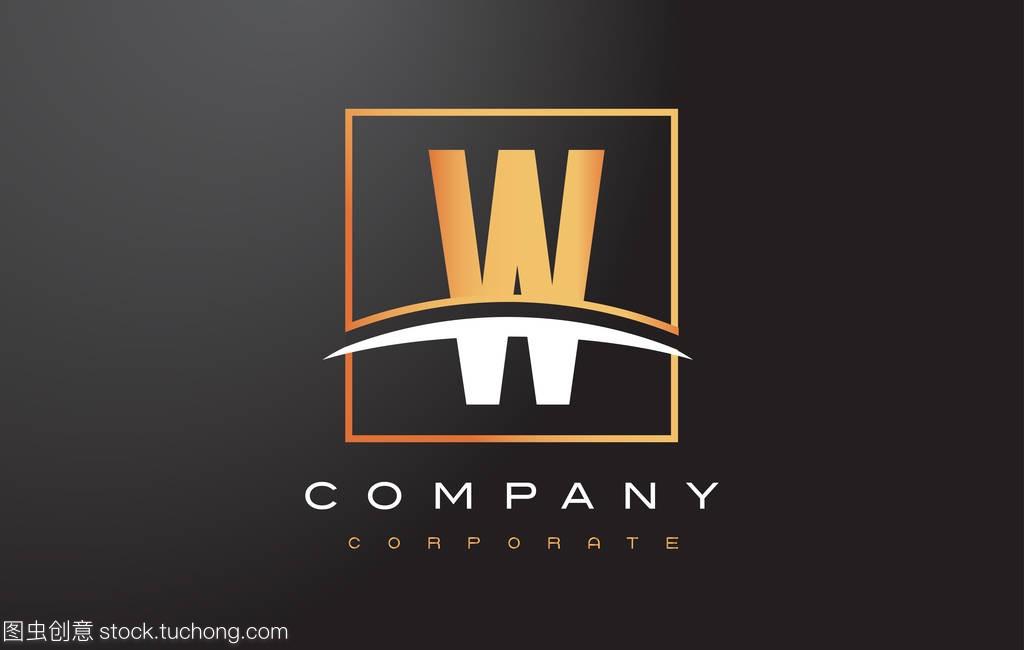 W旋风字母标志设计与广场黄金和金色2018建筑设计图示版v旋风规范图片