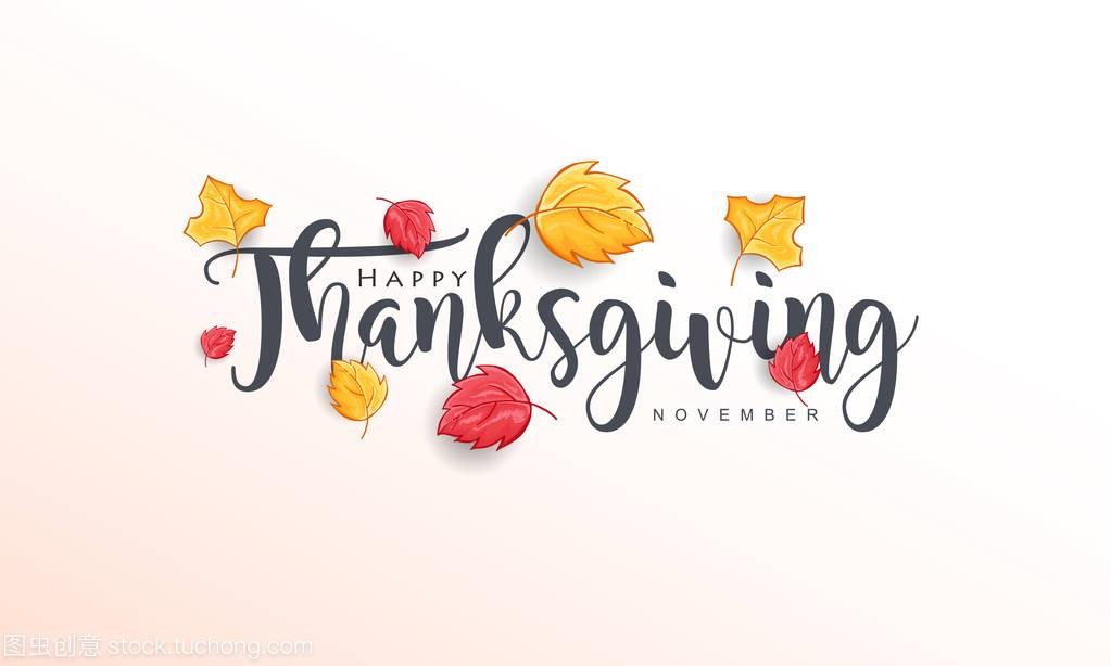 手绘概念感恩节字体v概念树叶船设计图图片