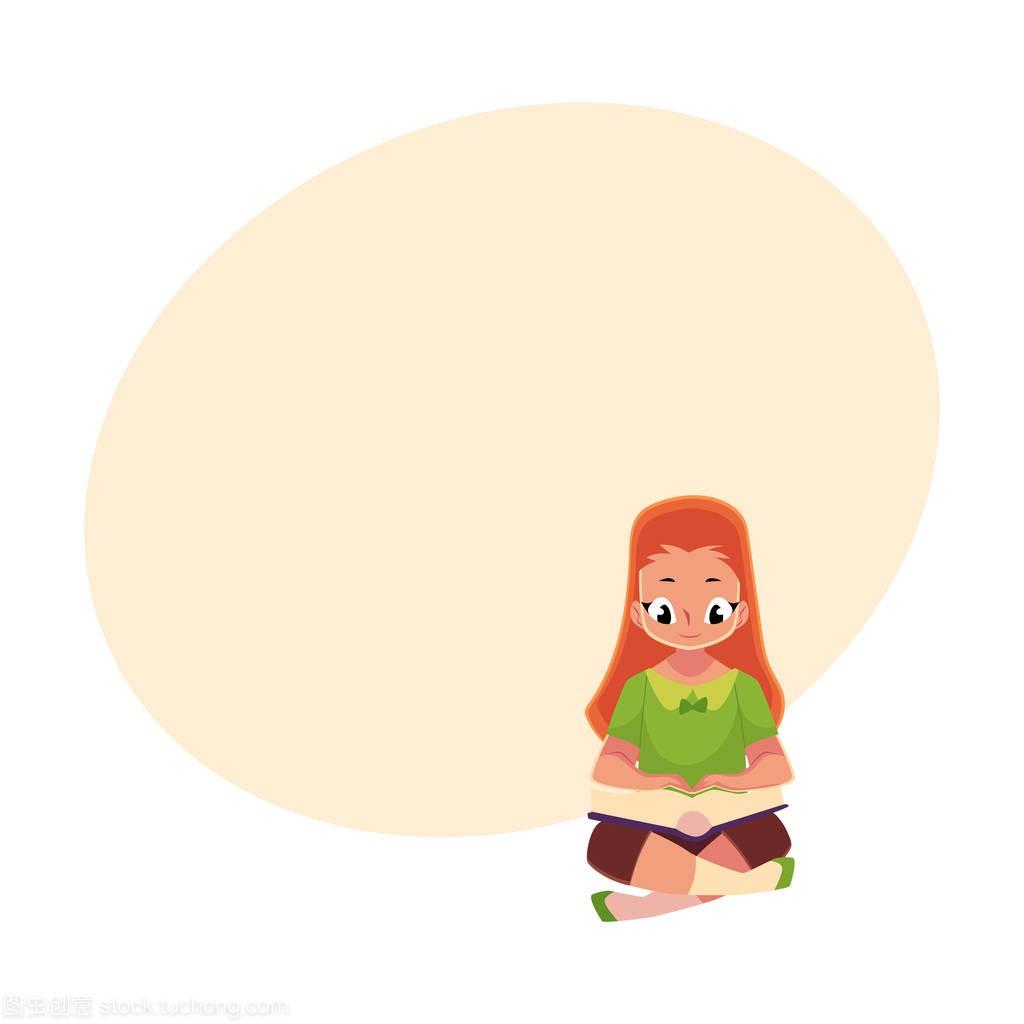 阅读本书v女孩腿坐着的小女孩女生型血长发ab摩羯座图片