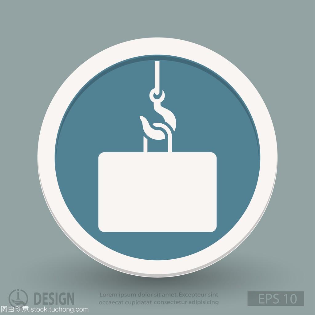 起重机小区平面设计图标图片设计图的吊钩图片