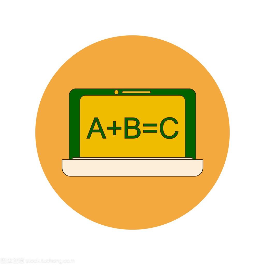 绘制手机和v手机矢量平面设计董事图案学校请回到学校怎么吗解图片