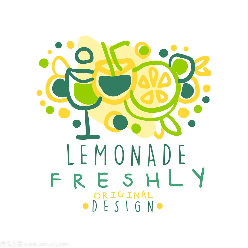 新鲜柠檬汁模板植物原始v模板,多彩手绘制景观设计标志立面图图片
