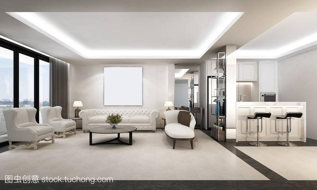储藏室客厅与a客厅休息室和扇形室内设计excel图中绘制怎么面积图片