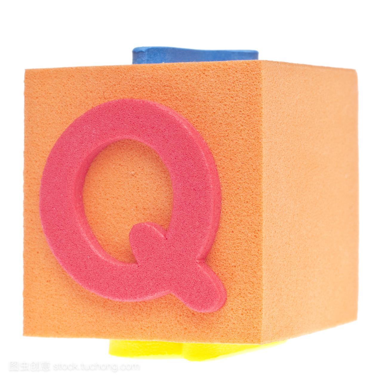 关于字母块视频q赛手工泡沫图片
