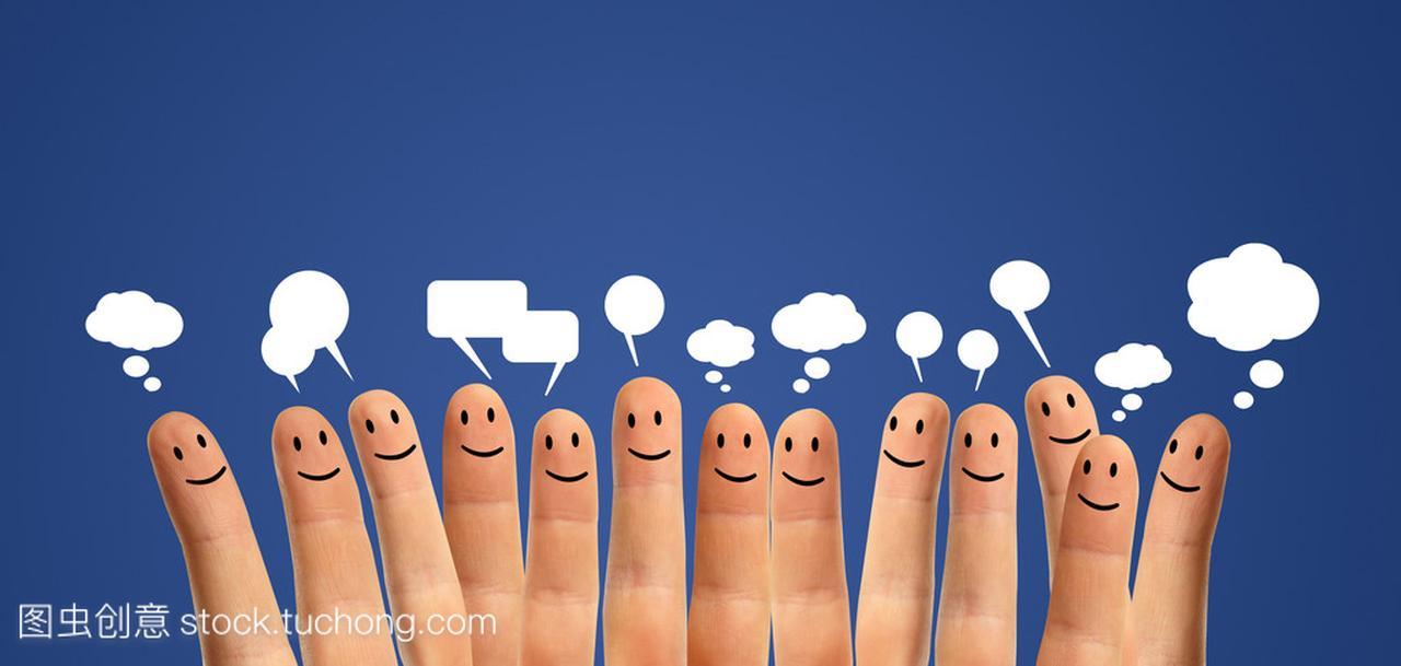 沟通1的表情手指半张床图片表情包大全图片