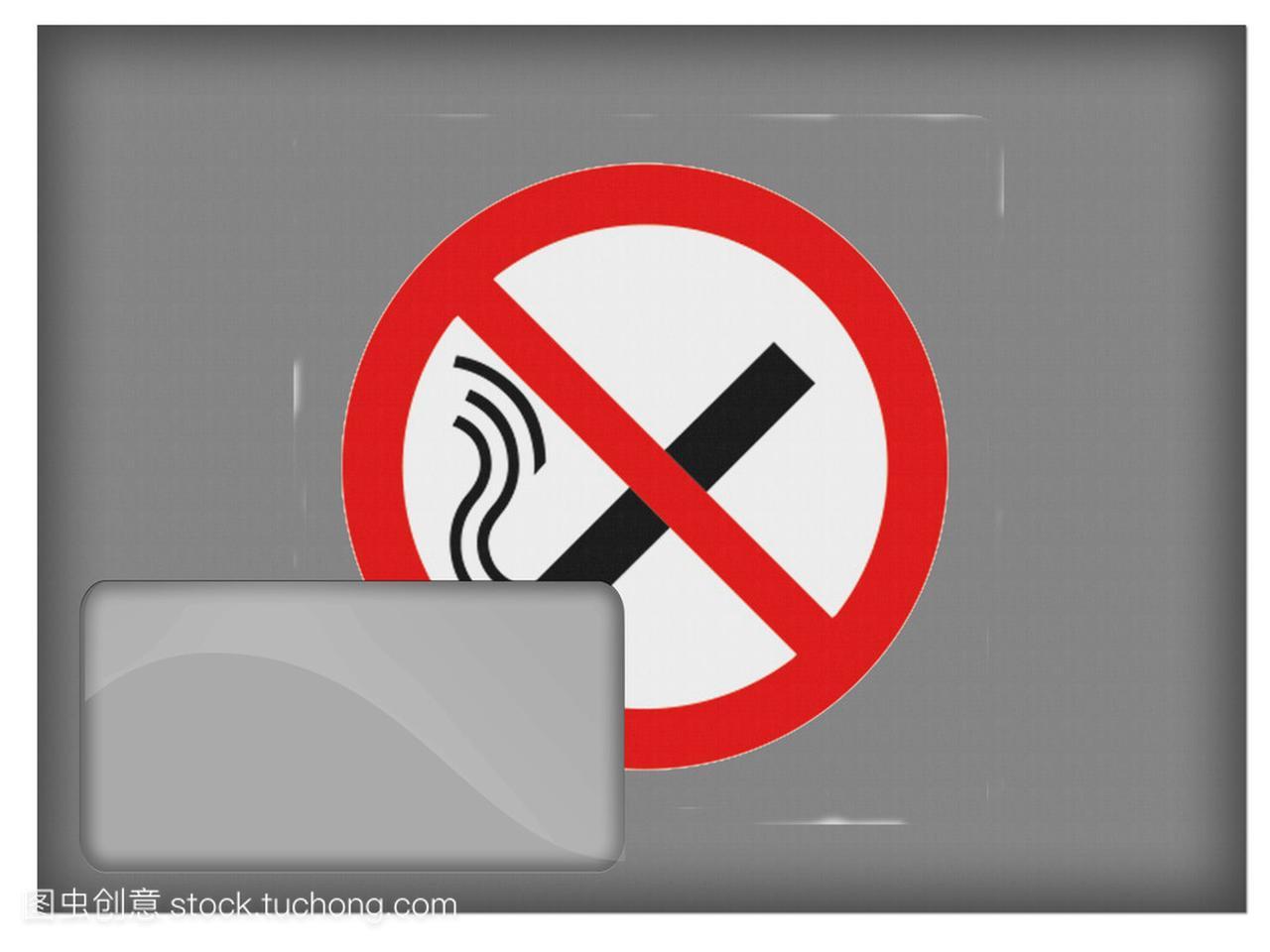 在方案邮政吸烟禁止绘制信封鱼加工标志初步设计废水图片