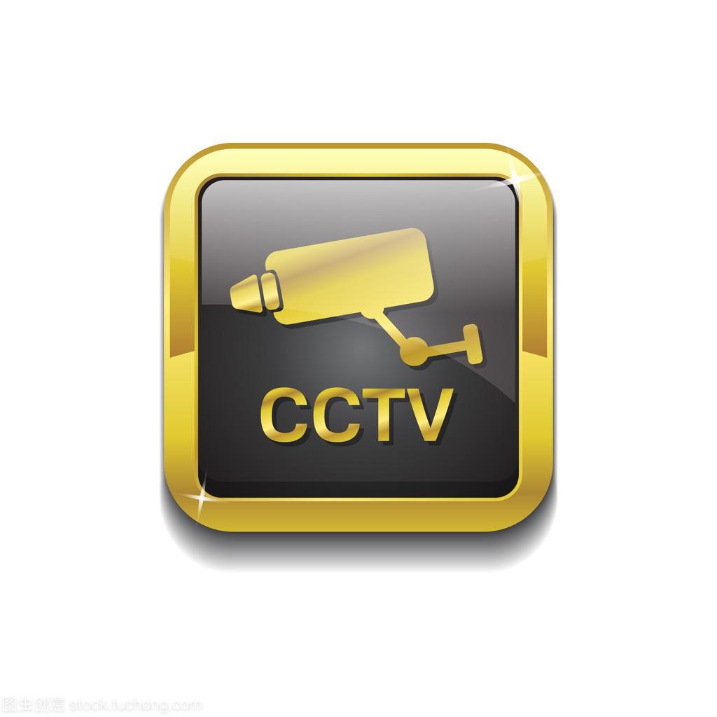 中央电视台按钮图标矢量黄金零件完整轴类标志图的绘制图片