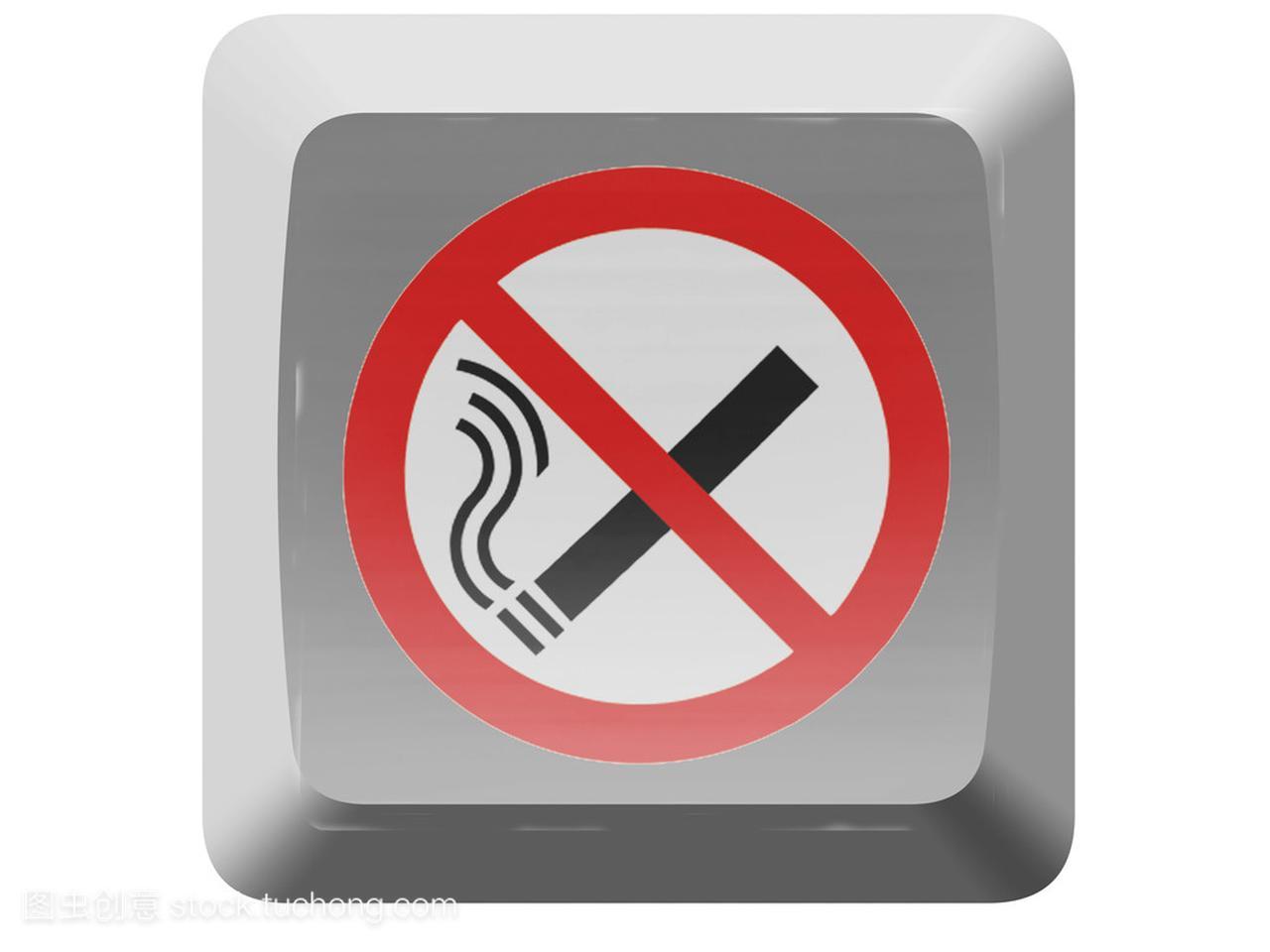 在按钮吸烟禁止绘制户型200大平层标志设计图图片