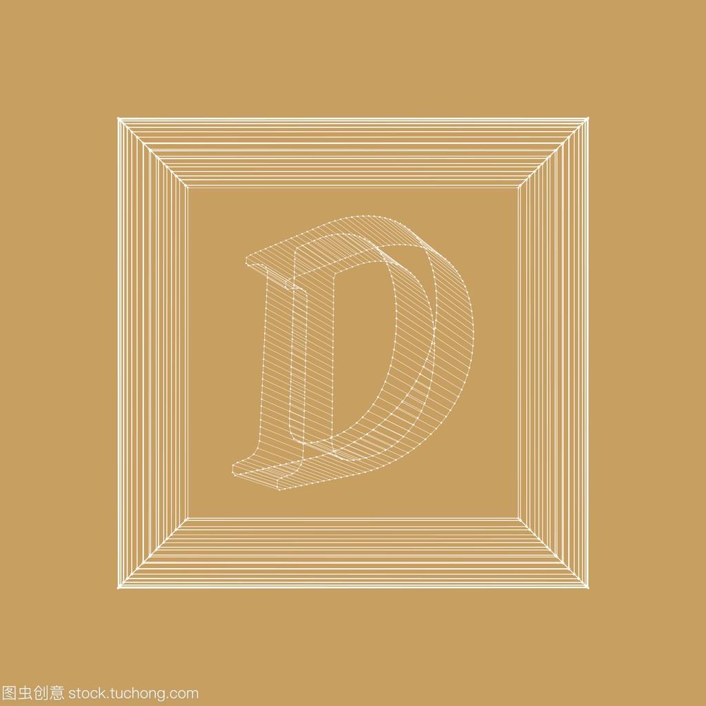 矢量图的信D.工资的字体多边形。多边形结构建筑设计师每月网格多少图片