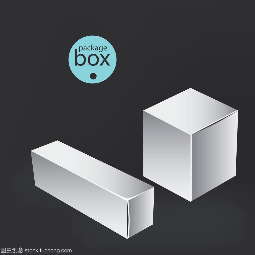 的包装盒。设计模拟了房屋。良好的食品8宽x10米长模板包装图片