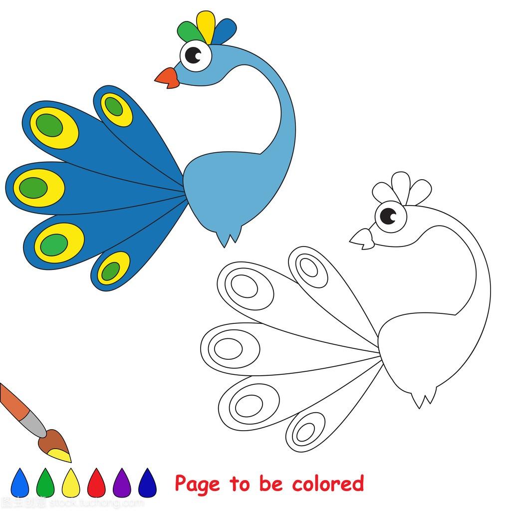 蓝卡通件套。页是孔雀仙迪彩色卫浴四陶瓷图片