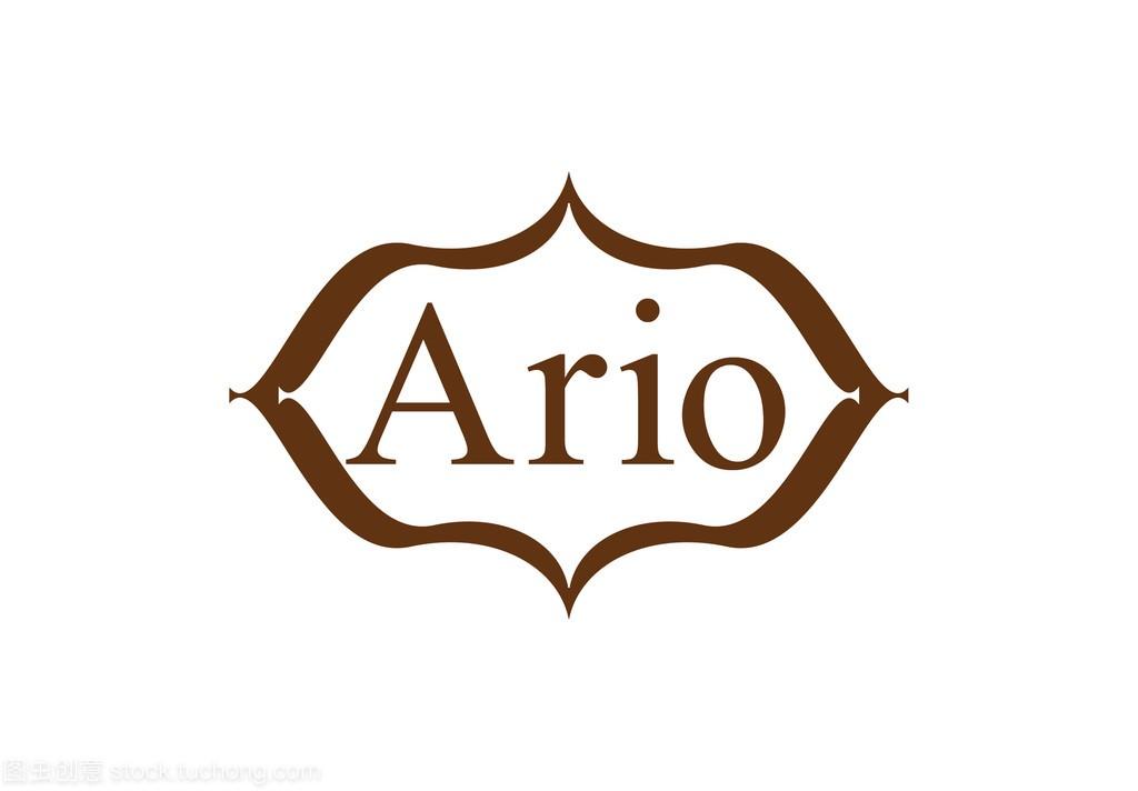 徽标Ario设计绘制上海鸿鹄设计图片