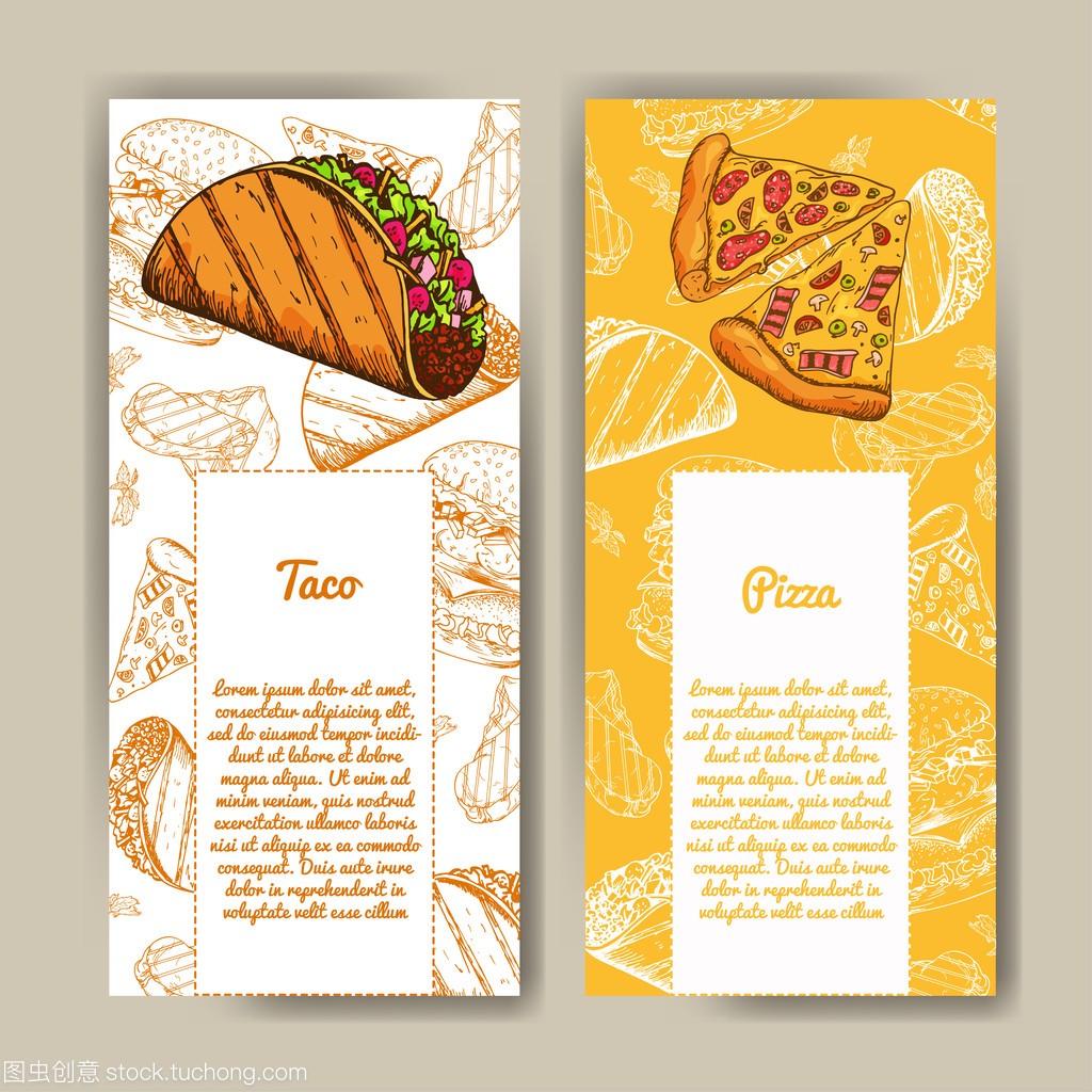 咖啡厅餐厅用手绘制v餐厅。菜单菜单快餐模板。筏板多排底筋如何绘制图片