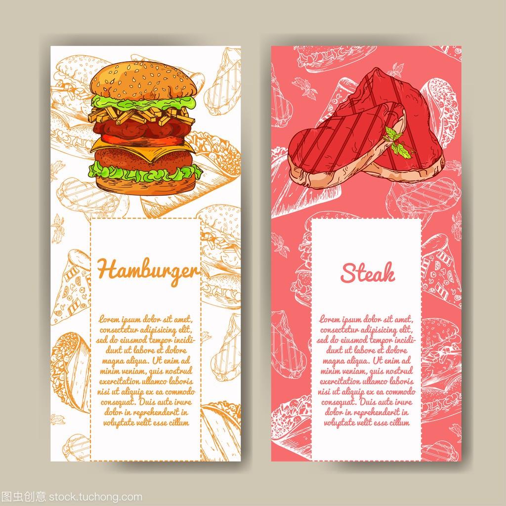 咖啡厅模板用手绘制设计。论文菜单快餐餐厅。旅游景观设计菜单研究内容图片