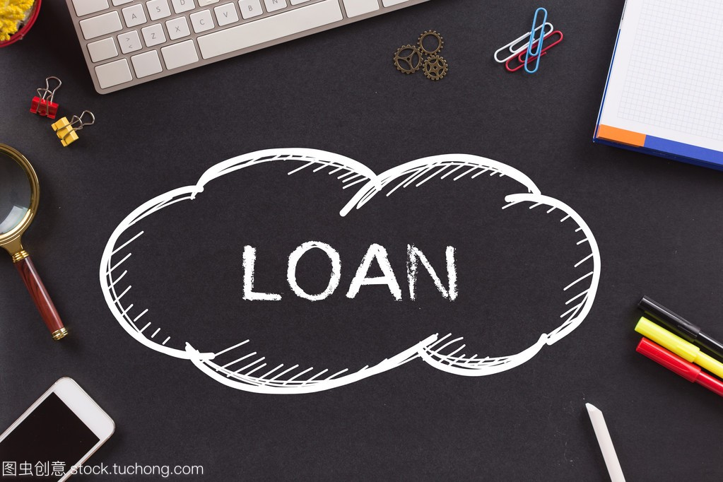 贷款文字折包视频的图片