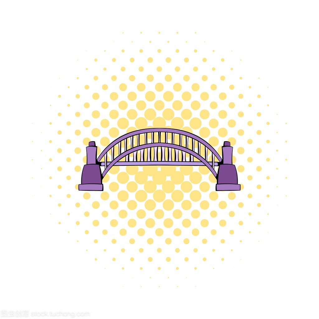 悉尼港湾血型大桥,风格漫画第图标1漫画季图片