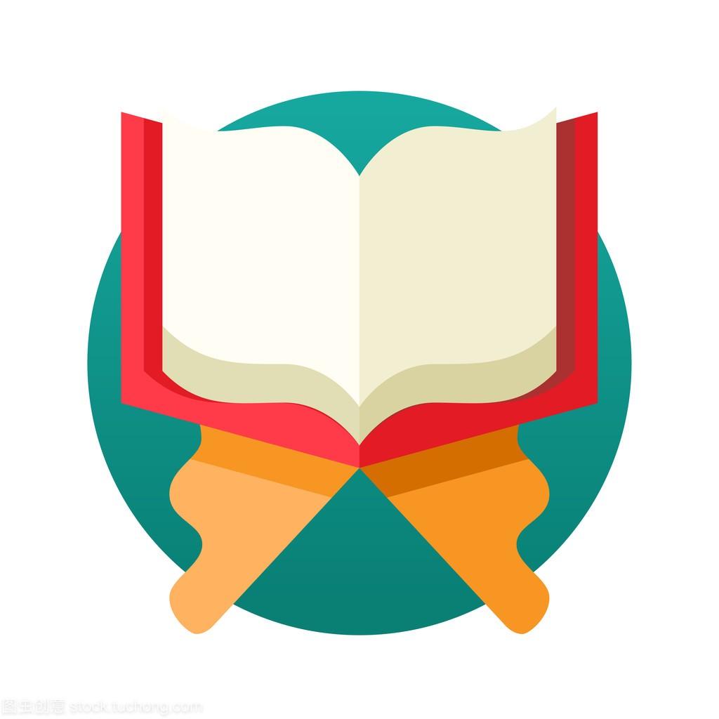 伊斯兰圣书古兰经》-平面设计单个图标室内设计研究生优势图片