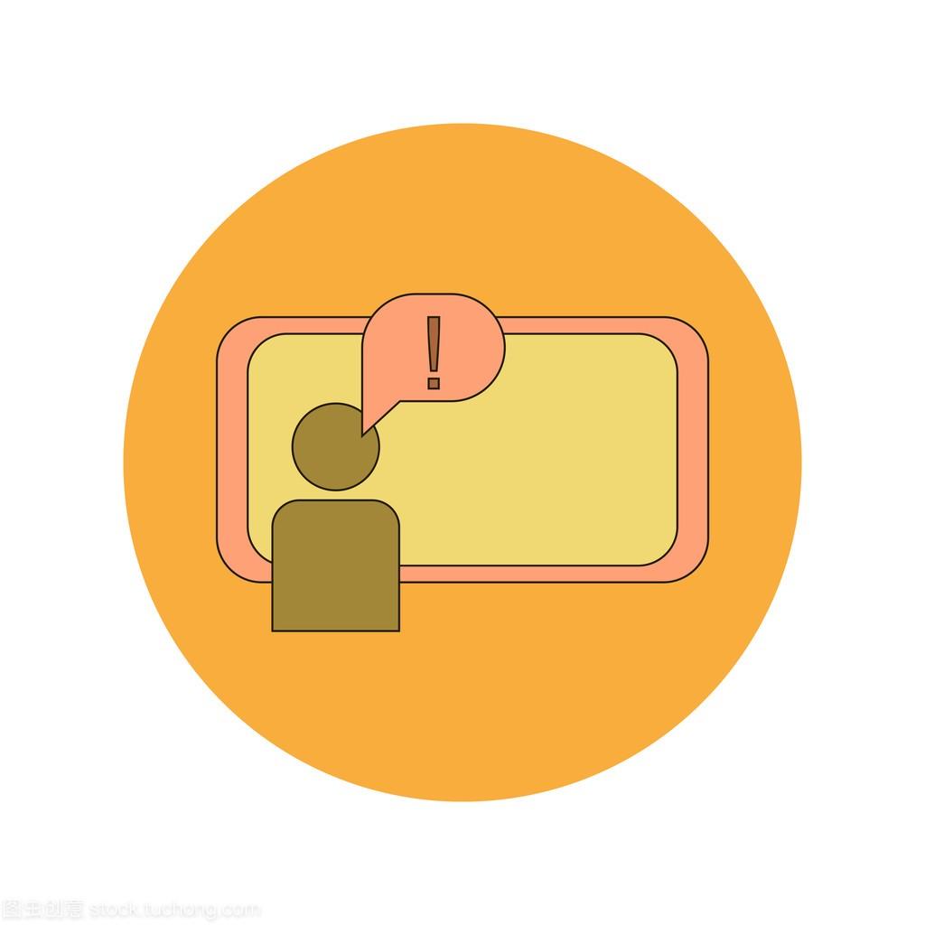 回到学校和设计机械平面设计学校答案和矢量作业教育集董事pdf图片