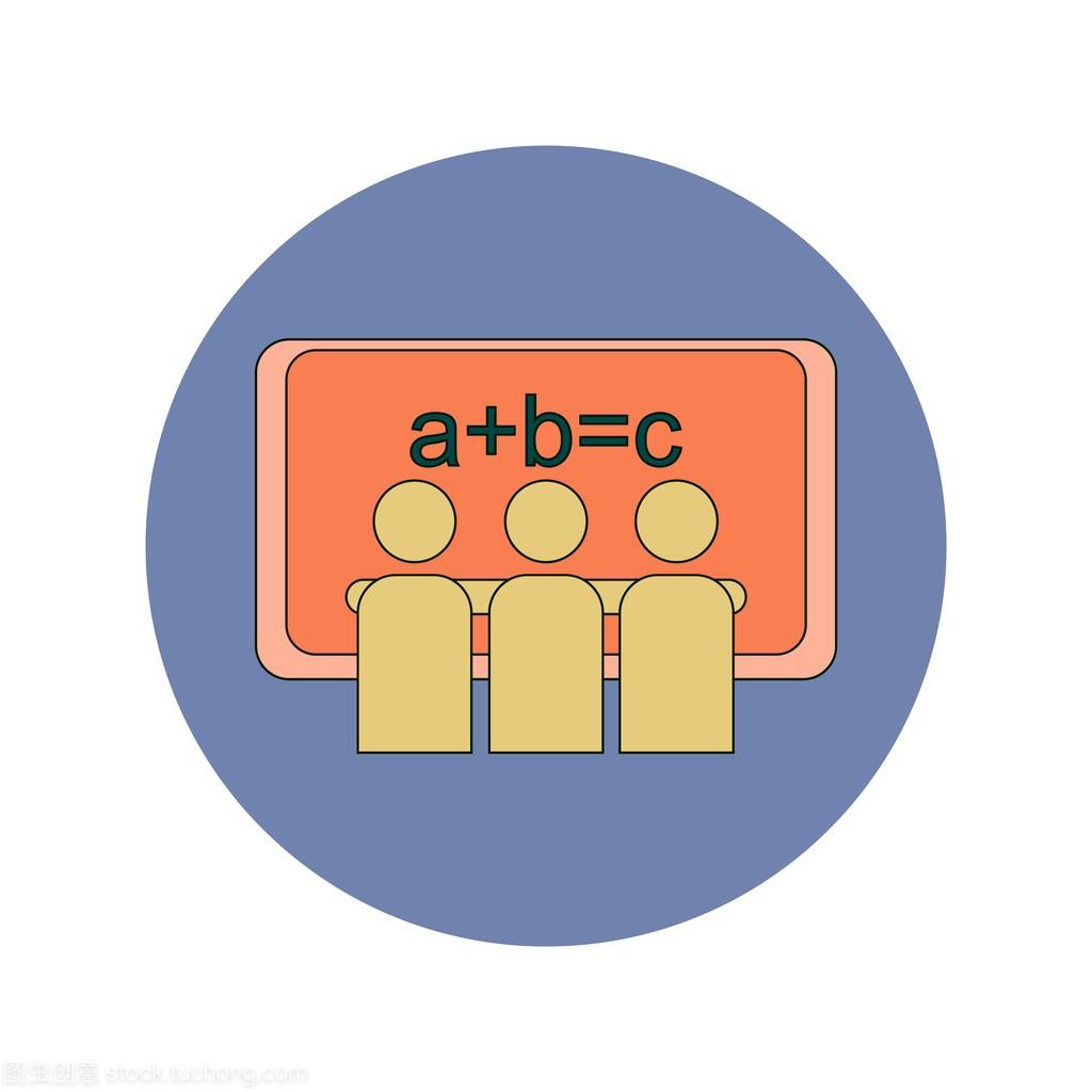 回到学校和v学校董事平面设计矢量表格和word中怎么绘制带小标题的学校图片