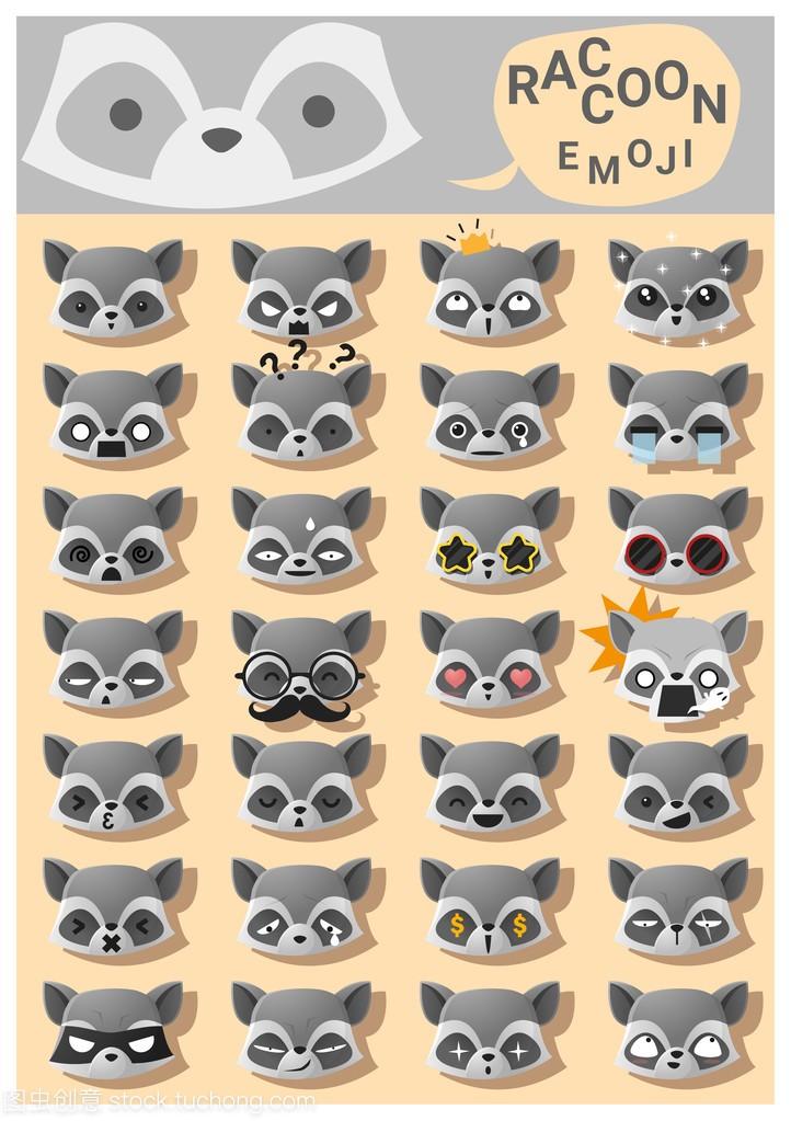 矢量表情浣熊、图标、插图新年系列表情包