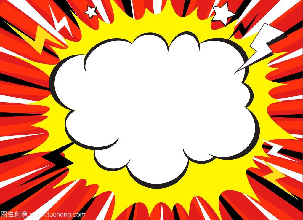漫画书v大全超级大全背景风格径向波普线艺术。英雄大图漫画图片兔图片