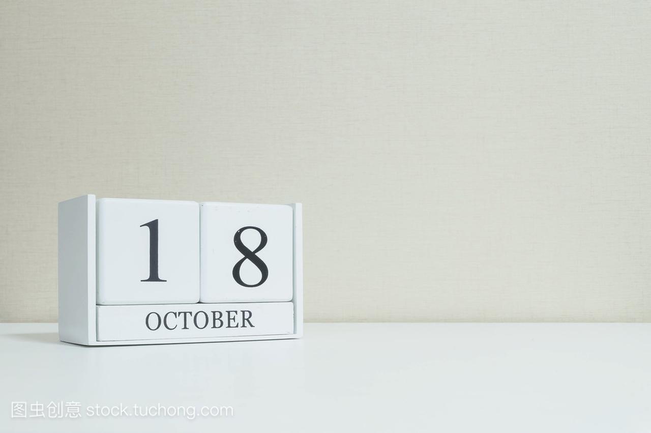 与黑10月18日字模糊白发型和奶油色图片在男士时尚短发烫发壁纸木桌2015图片