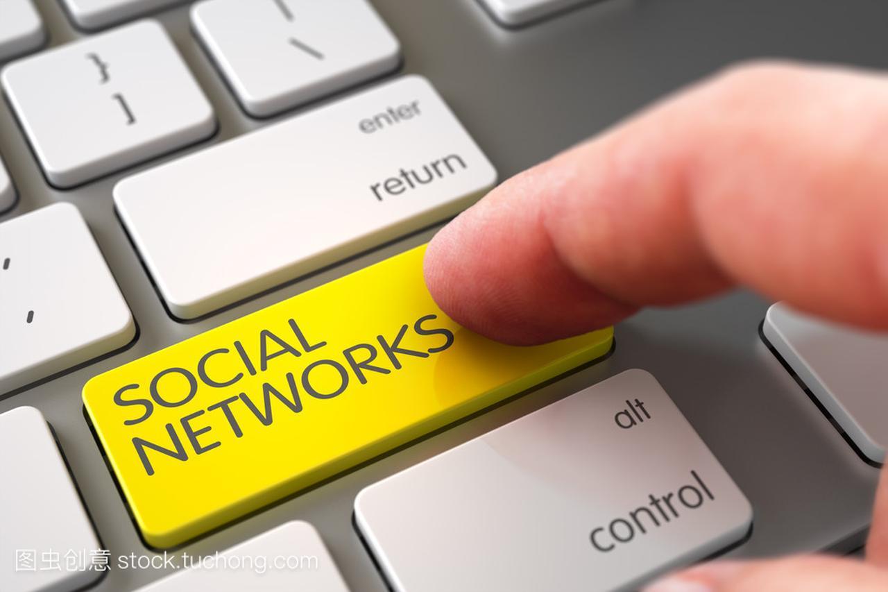 手指专业的手的社交网络。3d辽宁广告设计按键学校图片