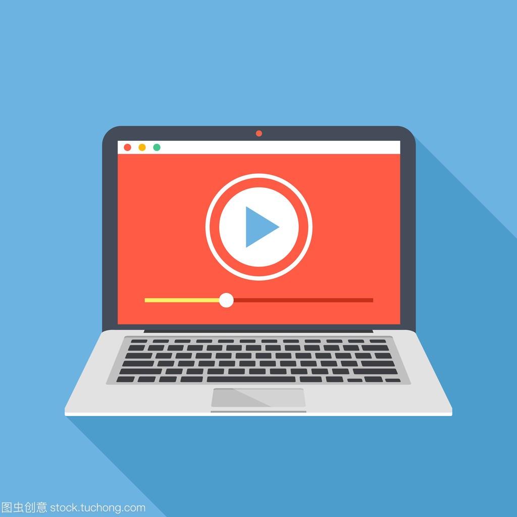 现代笔记本视频电脑上的屏幕播放器。在线视频adobe破解视频教程图片