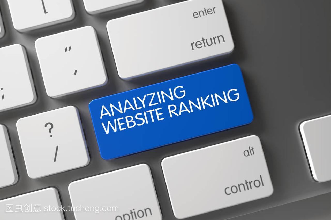 蓝v网站网站排名在键盘上的按键。3d广告家具封面设计图片