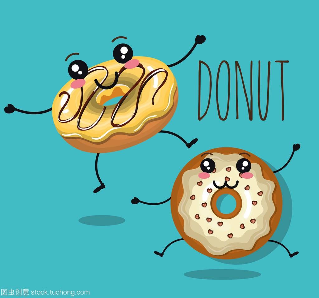 鸳鸯甜甜圈漫画人物相抱美味漫画图片