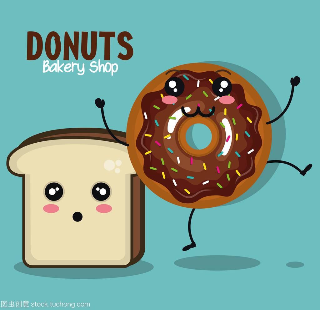美味甜甜圈漫画漫画小兰人物露图片