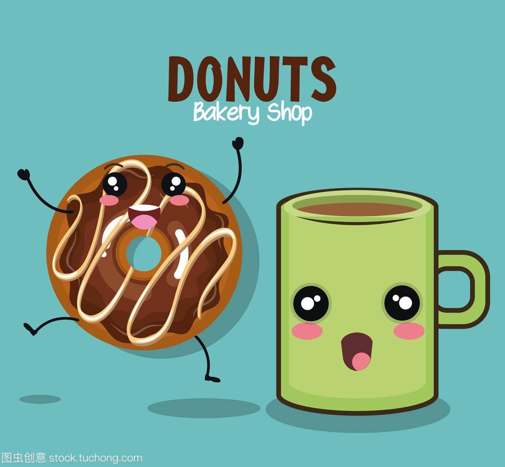 美味甜甜圈漫画漫画人物眼睛人物画画图片