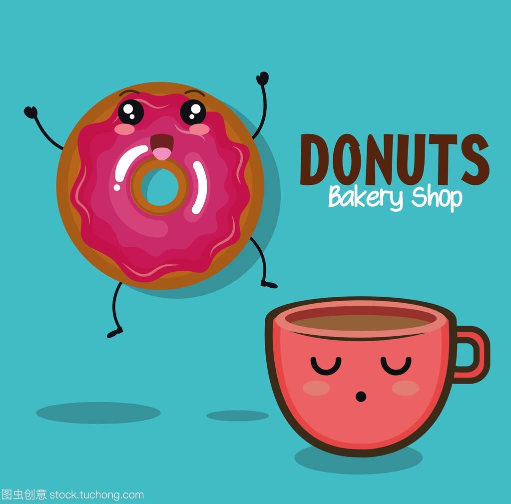 人物甜甜圈美味漫画漫画飞碟图片