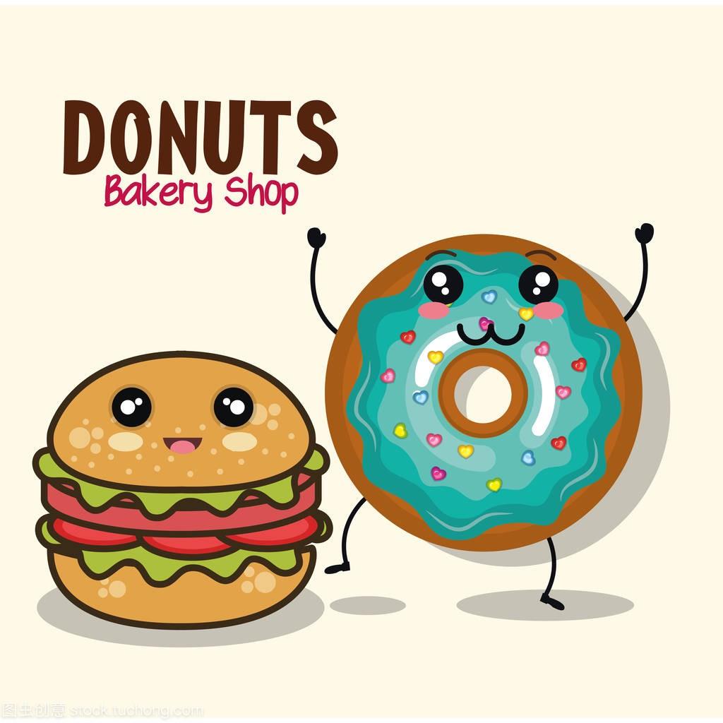 美味甜甜圈漫画漫画歪说人物图片
