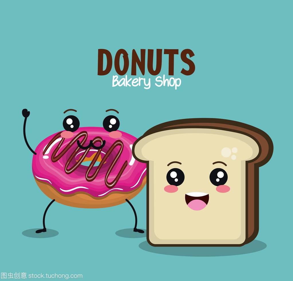 漫画甜甜圈冰山漫画版人物首席美味图片