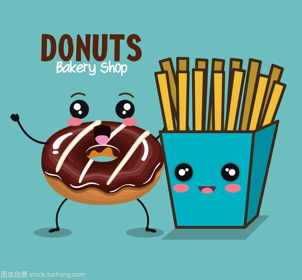 人物甜甜圈美味漫画双胞胎漫画4图片