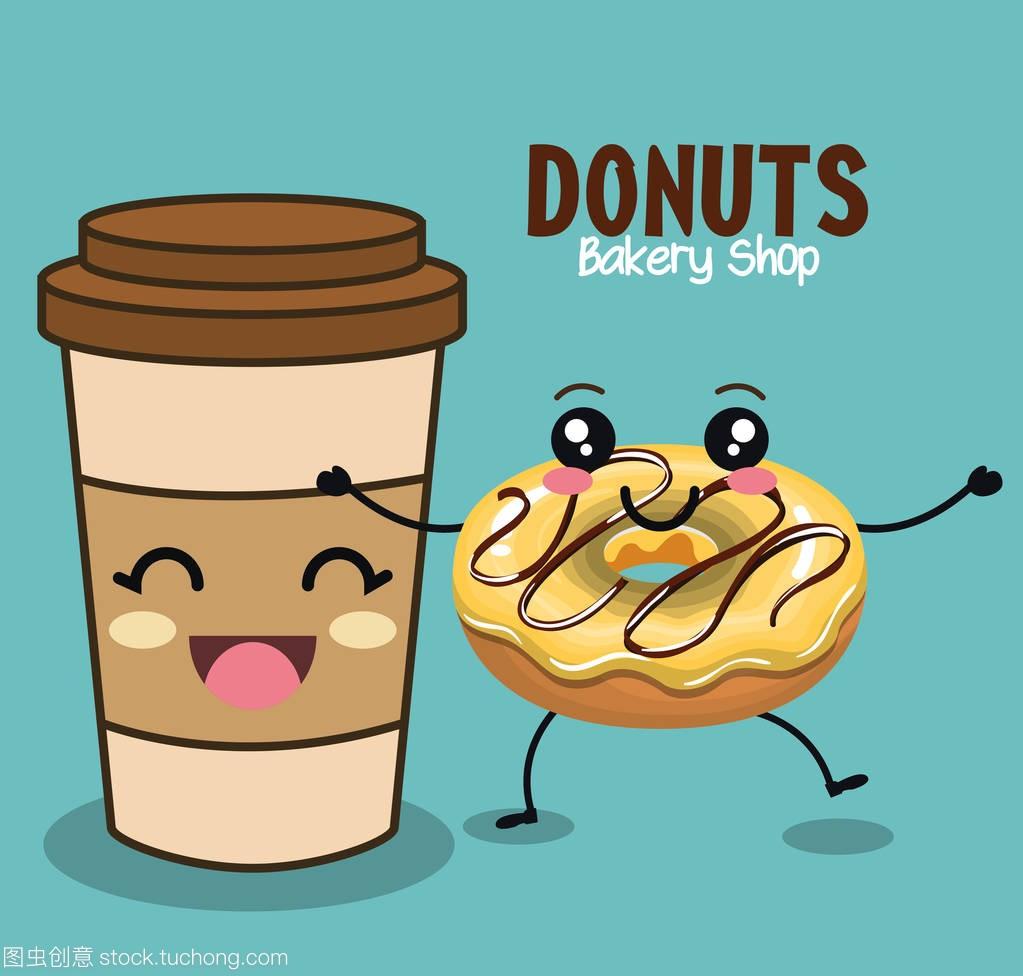 漫画甜甜圈人物美味莫非漫画家图片