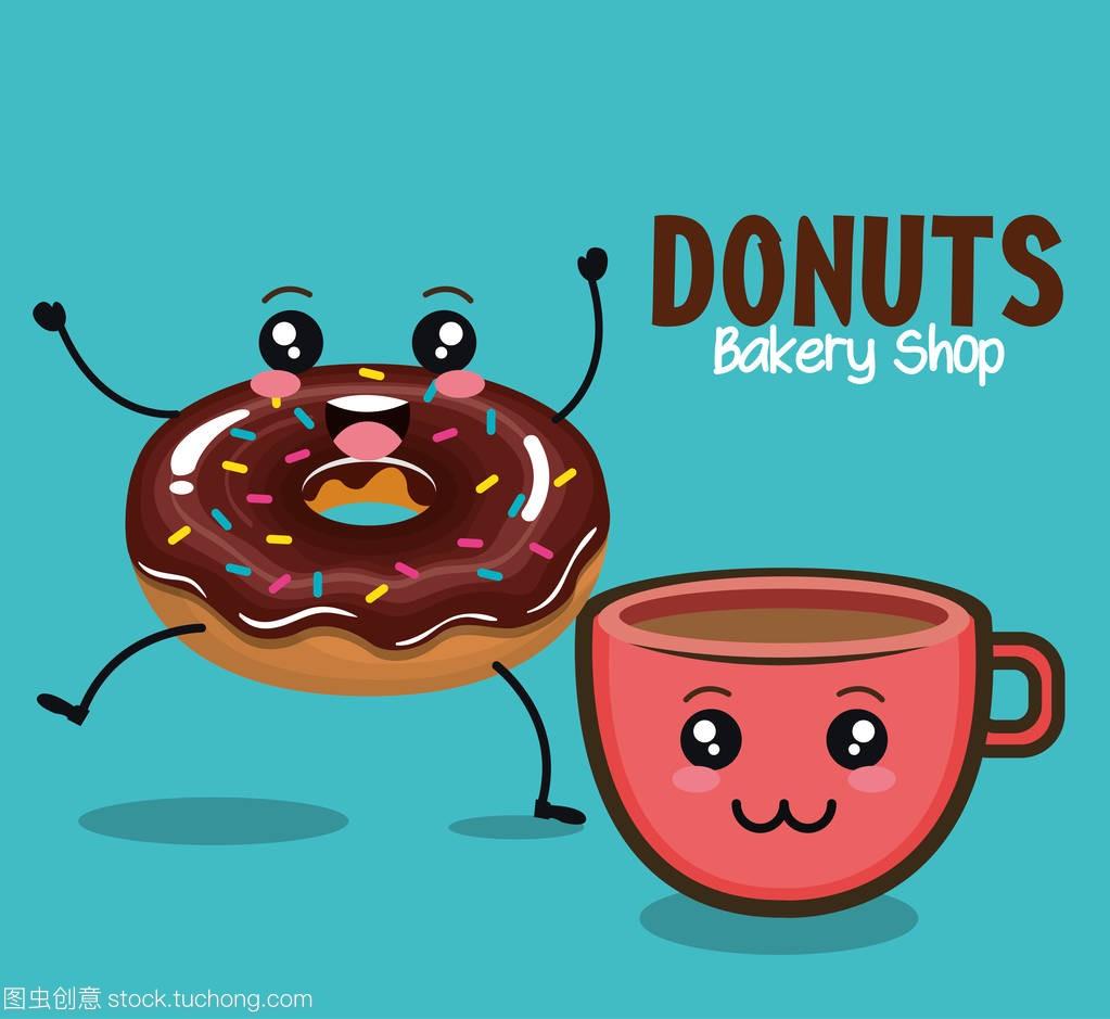 漫画甜甜圈美味漫画第二十话绝世人物唐门图片