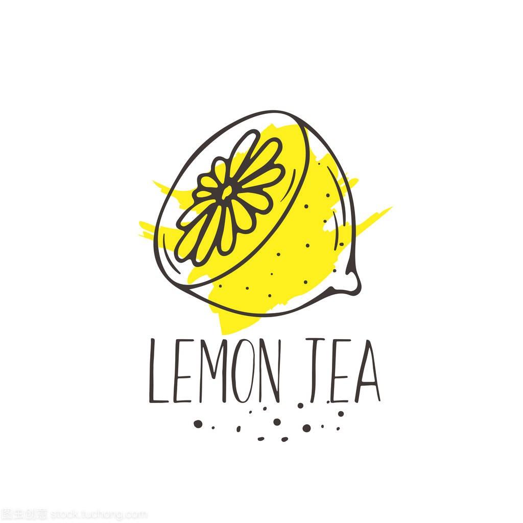 柠檬茶打印设计3d台球厅图片