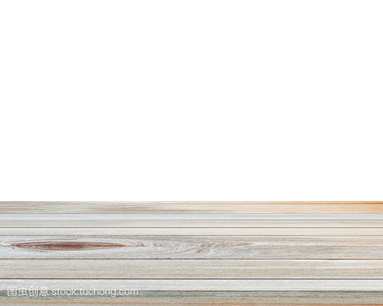空木桌上孤立的产品为背景白色上显示蒙太奇无痕渐v背景短发图片