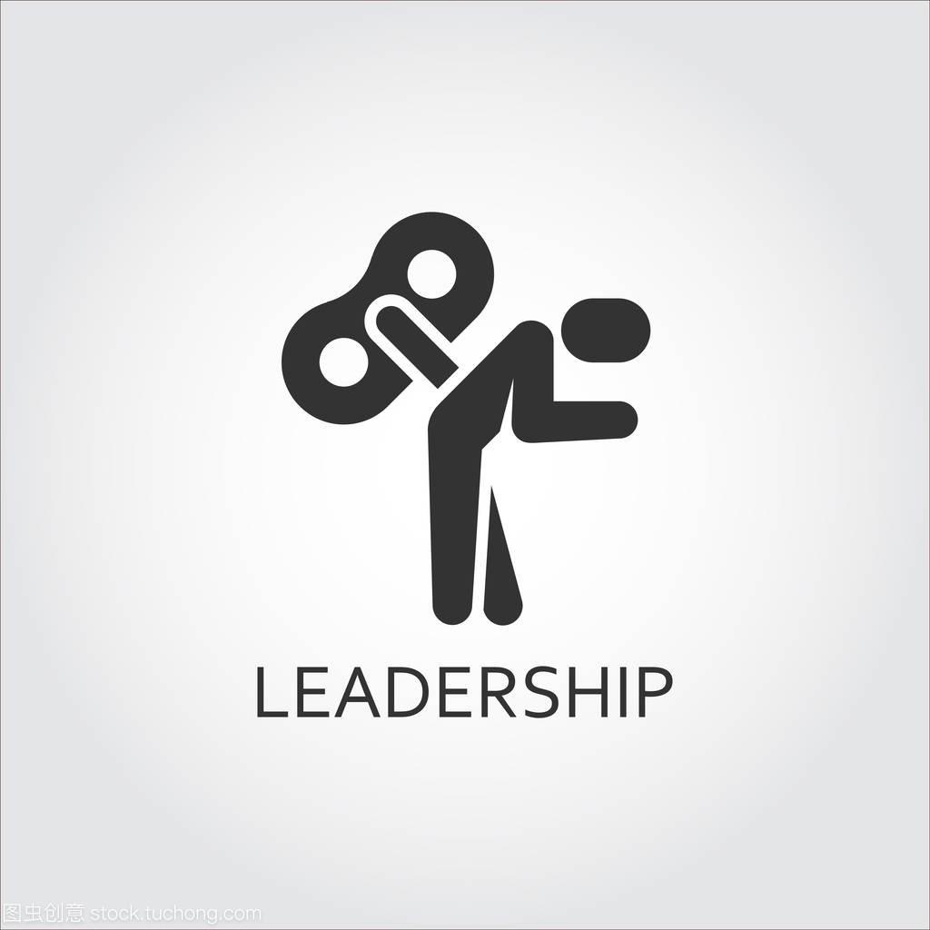 人物平底黑色矢量缺乏,领导图标,关键动力房地产课程v人物图片